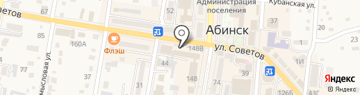 Мир красоты Аюрведа на карте Абинска