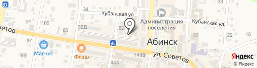Спутник на карте Абинска