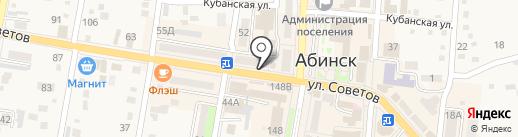 Магазин джинсовой одежды на карте Абинска