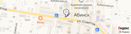 Юлмарт на карте Абинска