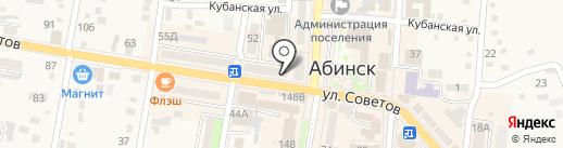 Ma cherie на карте Абинска