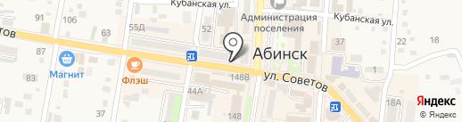 Бережная аптека на карте Абинска