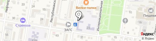 Средняя общеобразовательная школа №1 на карте Абинска