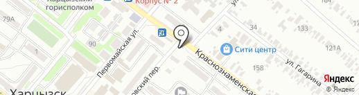 Бургерная на карте Харцызска