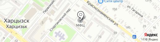БТИ на карте Харцызска