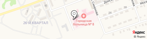 Амбулатория №1 на карте Нижней Крынки