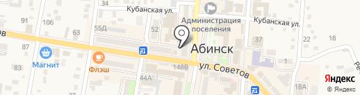 Золотой на карте Абинска