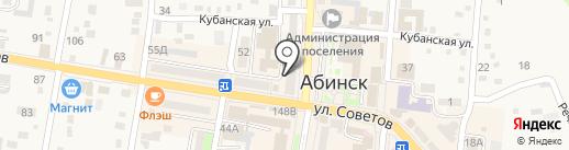 Джинс на карте Абинска