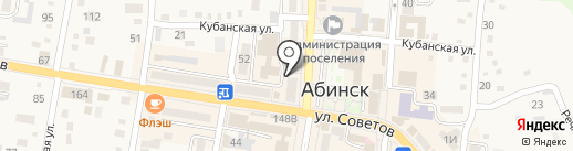 Дисконт-центр на карте Абинска