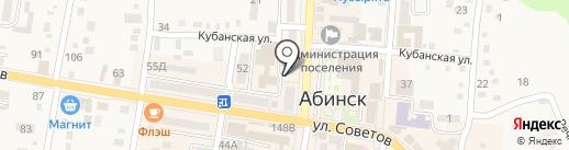 Мастерская по ремонту обуви на карте Абинска