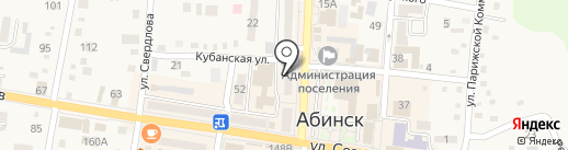 Бюро медико-социальной экспертизы по Краснодарскому краю на карте Абинска