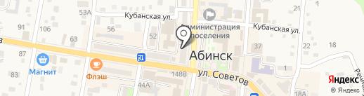Благо Франчайз на карте Абинска