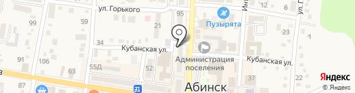 Улыбка на карте Абинска