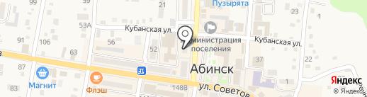 Мастерская по ремонту одежды на карте Абинска