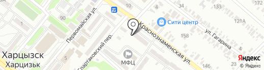 М`ясна крамниця на карте Харцызска