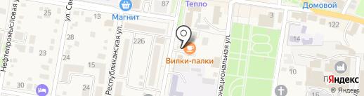 Вилки Палки на карте Абинска