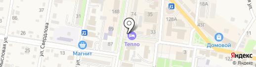 TEPLO на карте Абинска