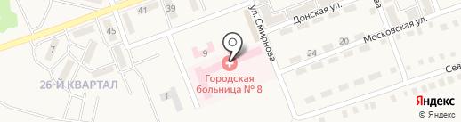 Станция скорой медицинской помощи на карте Нижней Крынки