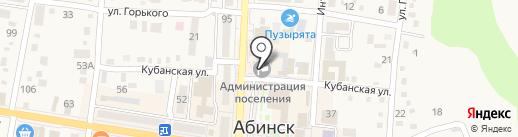 Административно-техническое управление на карте Абинска