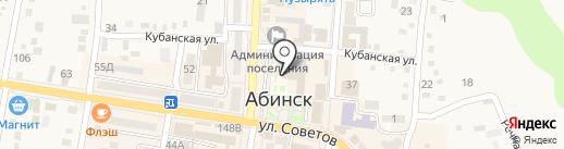 Аптечный склад на карте Абинска