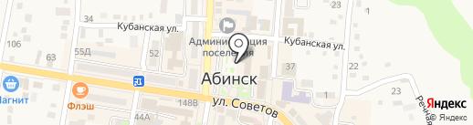 Остров знаний на карте Абинска