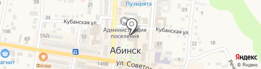 Розовый слон на карте Абинска