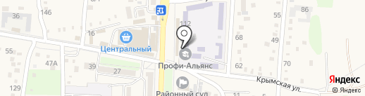Профи-Альянс на карте Абинска