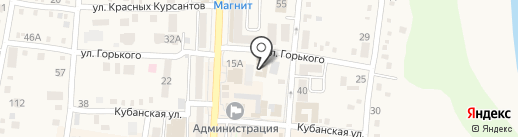 Новая стоматология на карте Абинска
