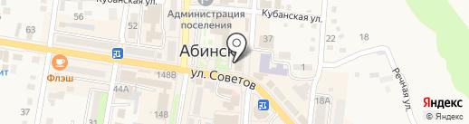 Ивушка на карте Абинска