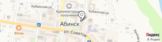 Нарасхват на карте Абинска