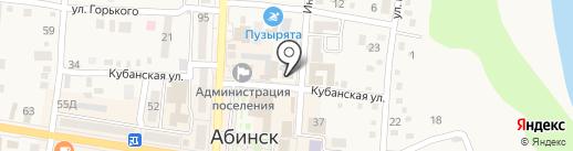 Нотариальная контора Кабардияди И.Г. на карте Абинска