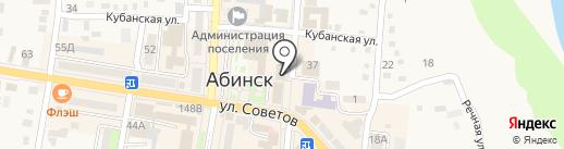 Lucky на карте Абинска