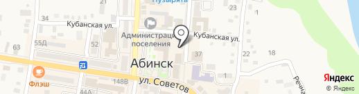 Градальянс на карте Абинска