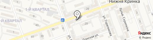 Банкомат, КБ ПриватБанк, ПАО на карте Нижней Крынки
