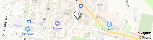 ВАП-ИНВЕСТ-МИКРО на карте Абинска