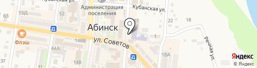 Жемчужина на карте Абинска