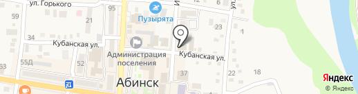 Карамель на карте Абинска
