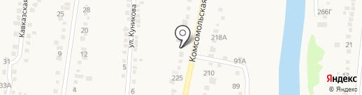 Универсал-В на карте Абинска