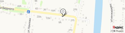 Магазин товаров смешанного типа на карте Абинска