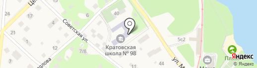 Средняя общеобразовательная школа №98 на карте Кратово