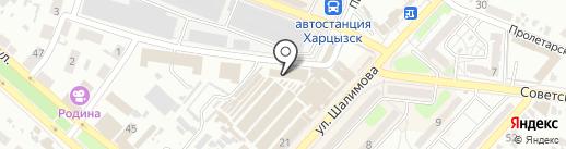 Мир чистоты на карте Харцызска