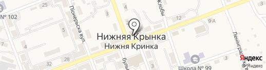 Отделение связи №1, п.г.т. Нижняя Крынка на карте Нижней Крынки