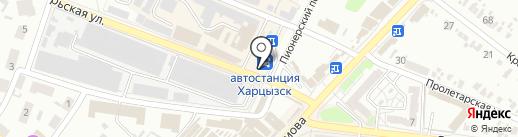 Киоск по продаже фастфудной продукции на карте Харцызска
