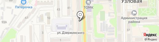 Регина на карте Узловой