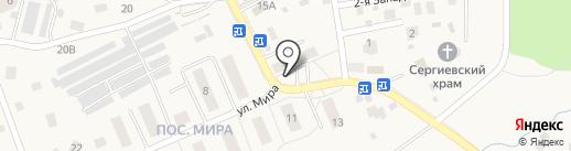 Магазин хозяйственных товаров на карте Кратово