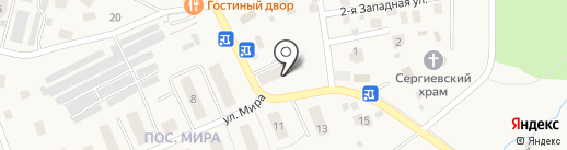 Зоомагазин на карте Кратово