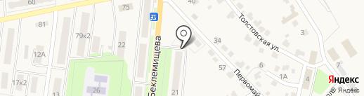 Главная Централизованная Бухгалтерия, МУ на карте Узловой