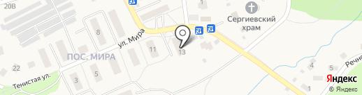 Почтовое отделение №140133 на карте Кратово