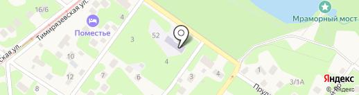 Детский сад №41 на карте Кратово