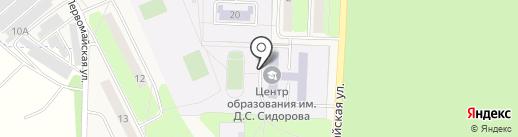 Грицовский центр образования им. Д.С. Сидорова на карте Грицовского